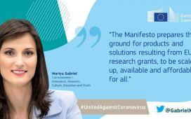 Commissioner mariya grabriel tweet 002